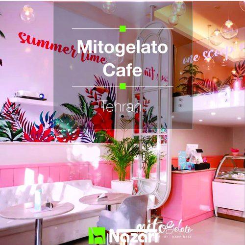 Mita Gelato Ice cream shop