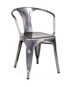 صندلی دسته دار فلزی تولیکس